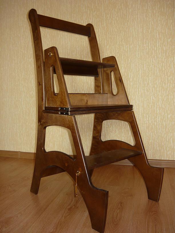Сделать стул стремянку видео